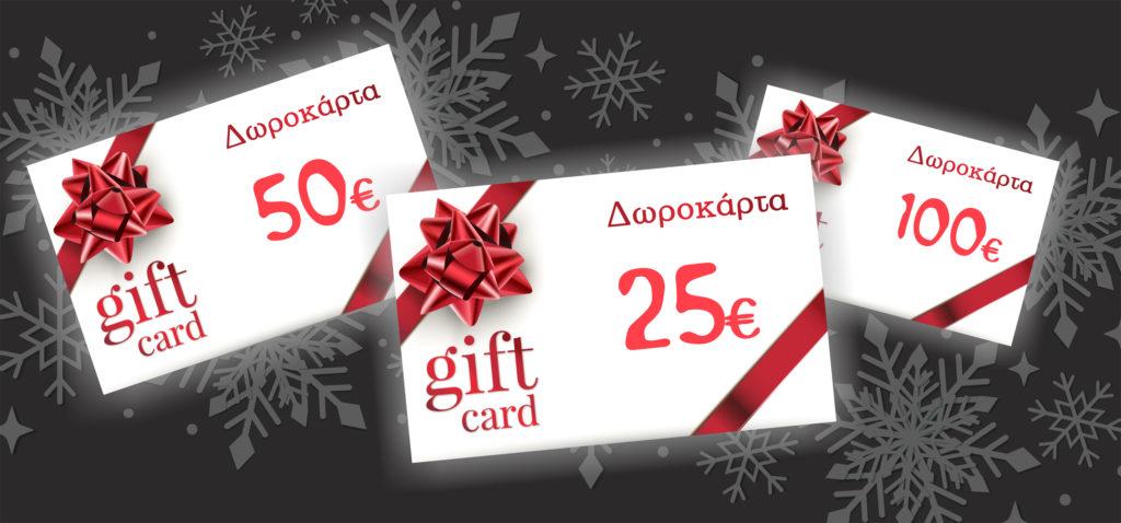 VITRINAautokolito-dorokarta-1024x478 Spa Gift Card